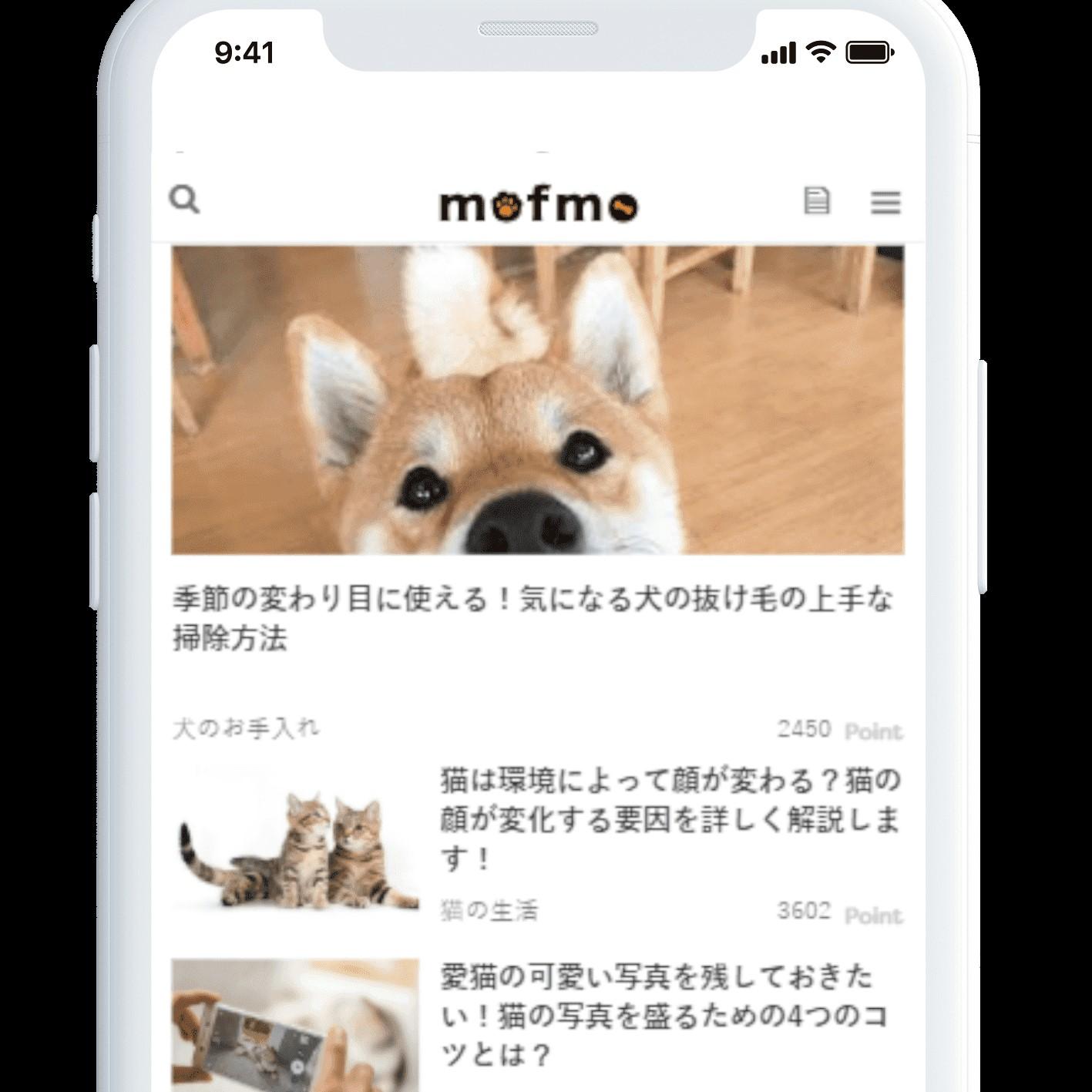mofmo[モフモ]はどんなメディア?犬・猫飼い主必見の記事多数!